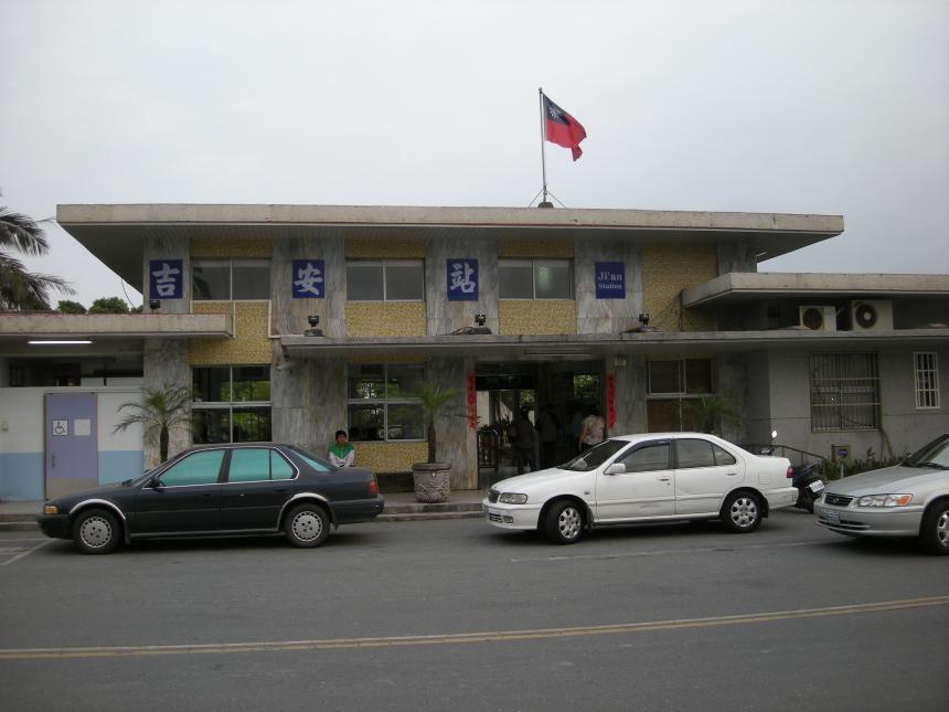 吉安汽车站