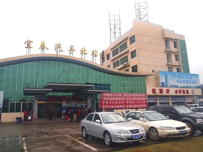 宜春汽车站