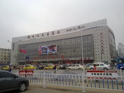 锦州长途汽车站