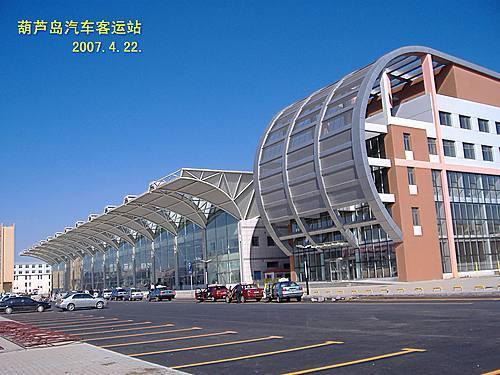 葫芦岛长途汽车站