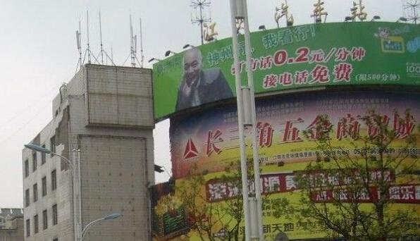 江阴西门汽车站