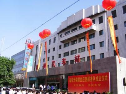 太原建南汽车站