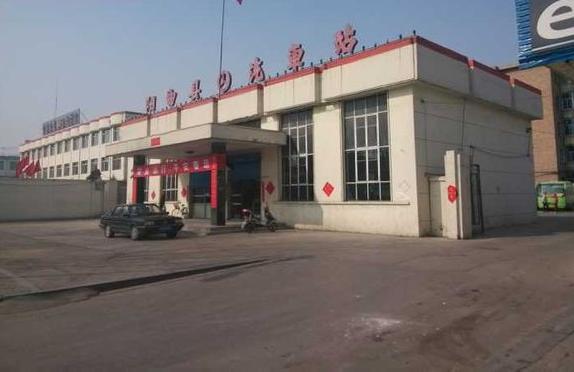 阳曲汽车站