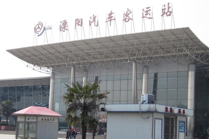 溧阳汽车站