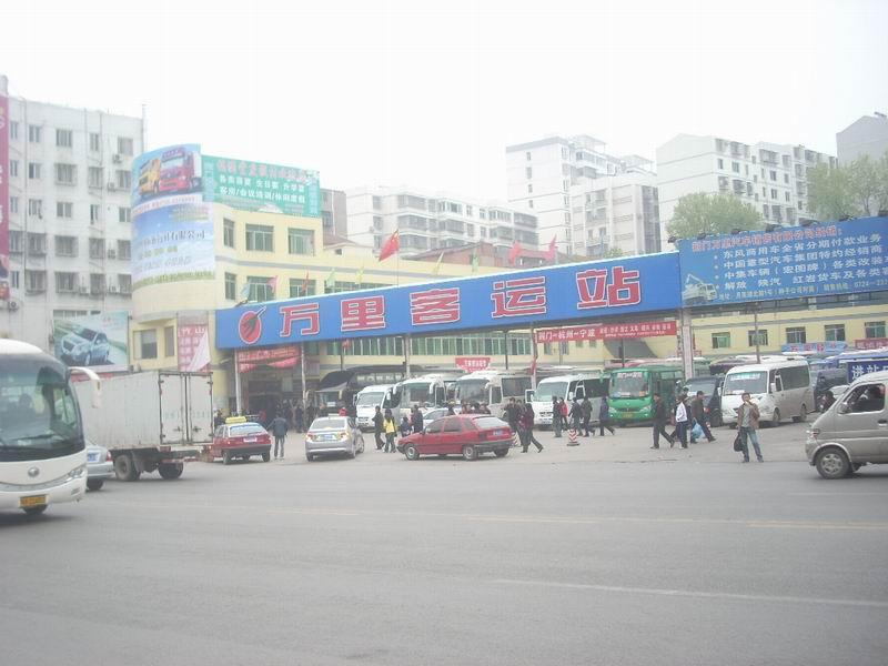 荆门万里汽车站