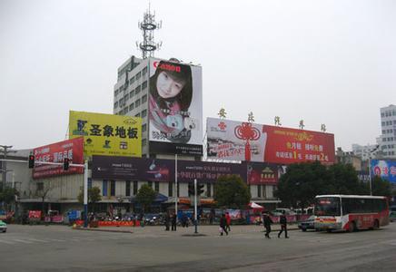 安庆汽车站