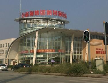 新荣村客运站