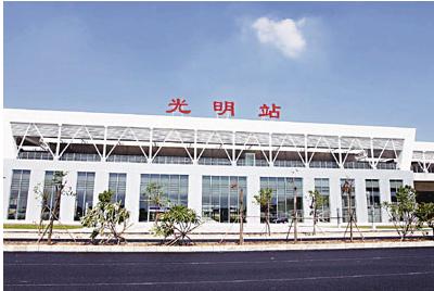深圳光明客运站