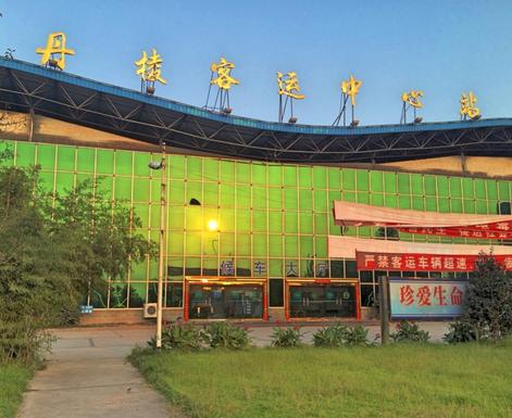 丹棱客运中心站