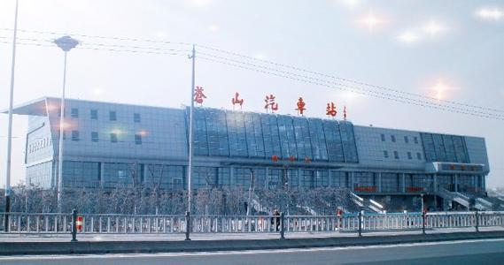 临沂 汽车站 临沂 长途汽车站 临沂 汽车站时刻表高清图片