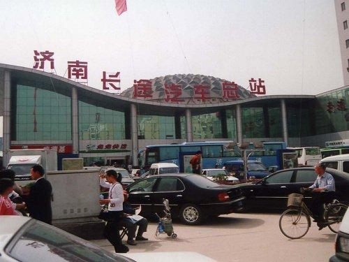 济南长途客运中心站