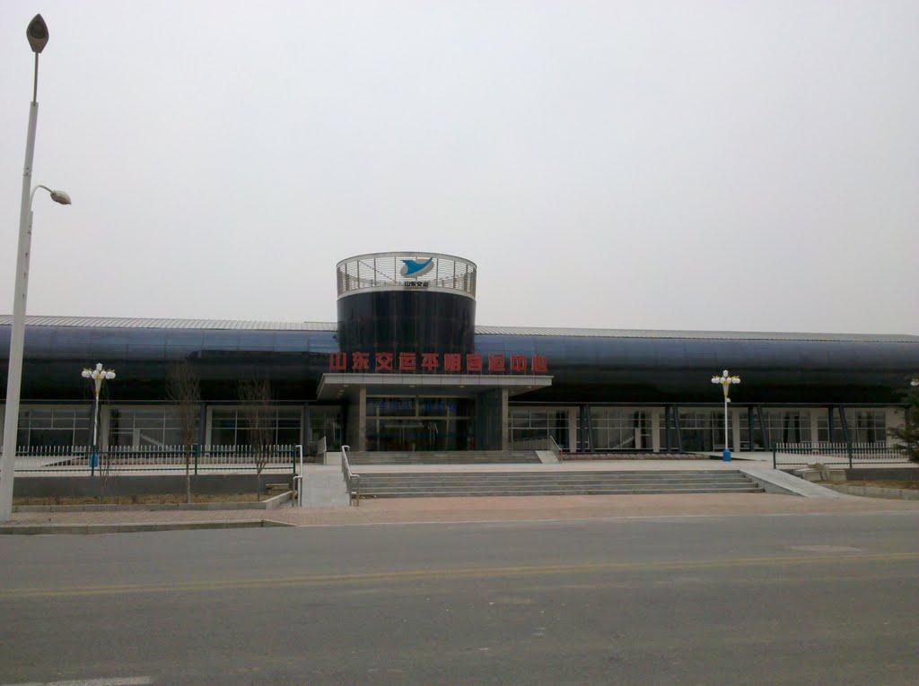平阴长途汽车总站