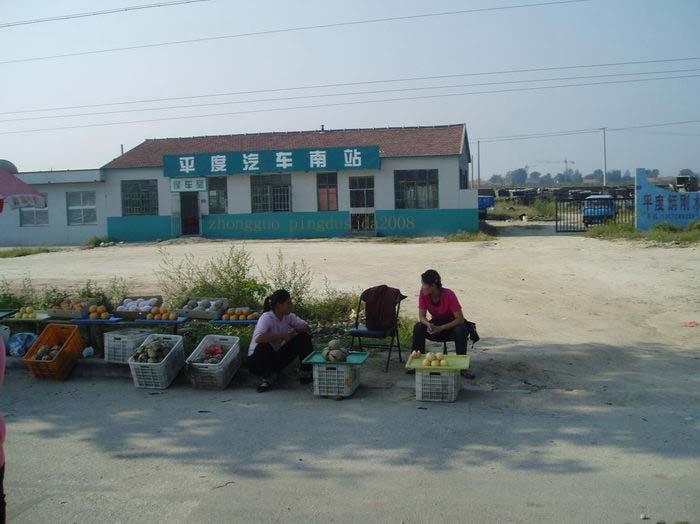 平度汽车站 平度长途汽车站 平度汽车站时刻表图片高清图片