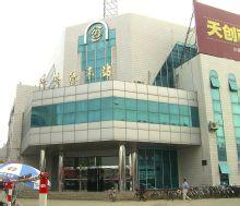 海阳汽车站