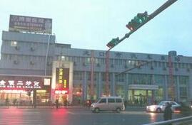 龙口黄城汽车站