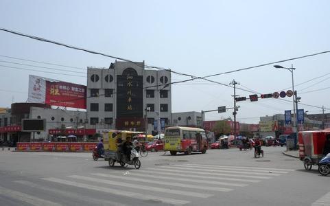 泗水汽车站