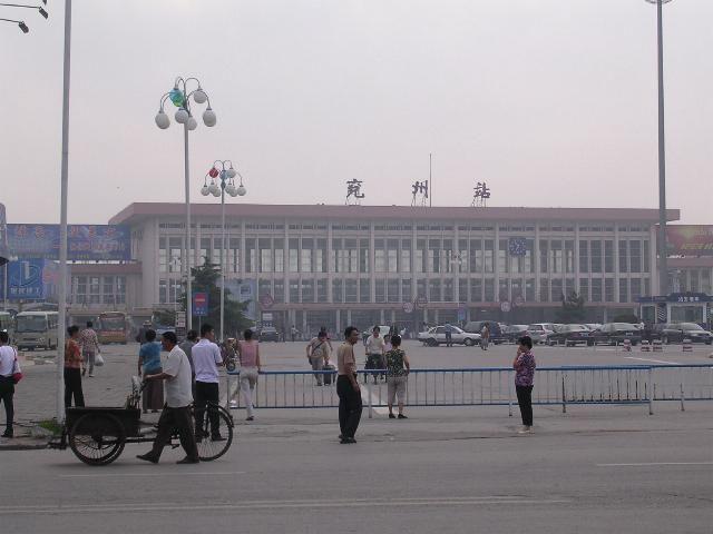 兖州汽车站