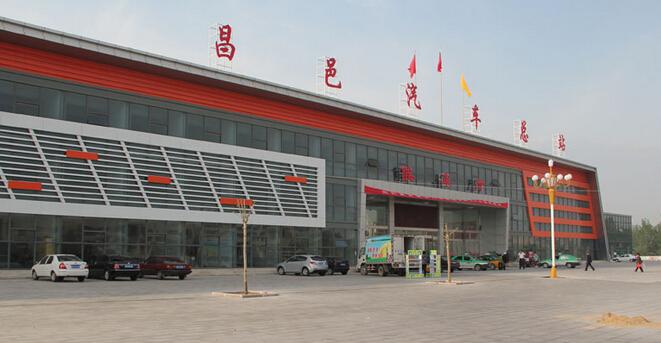 昌邑汽车站