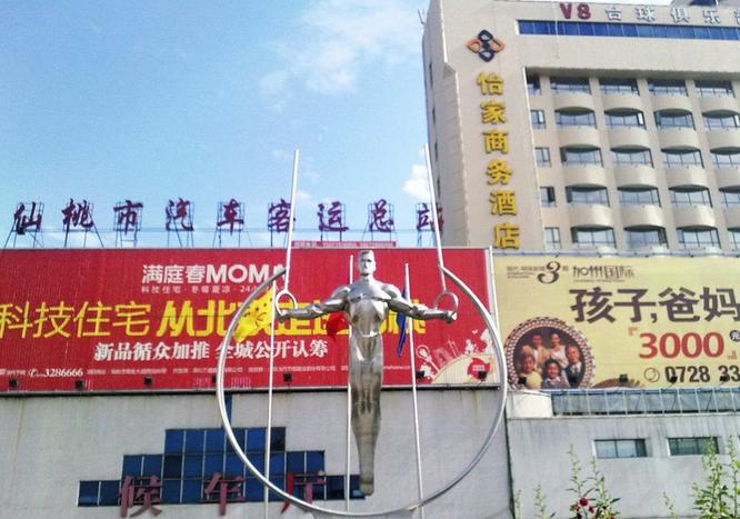 仙桃汽车站