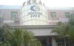 沙湾汽车客运站