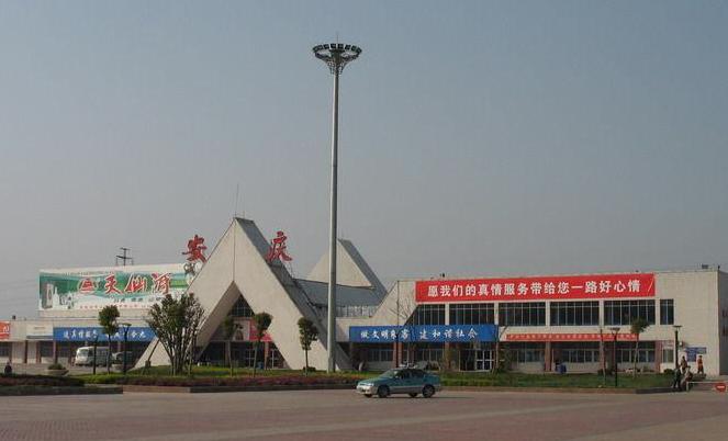 安庆旅游车站