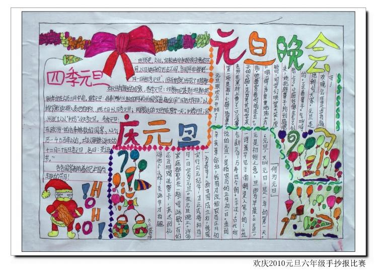 www.fz173.com_小学四年级升旗演讲稿。