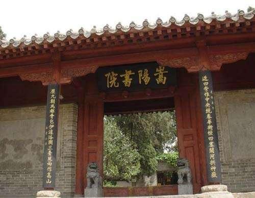 午饭后是永泰寺16元,佛教禅宗传入中国后营建的第一座女僧...