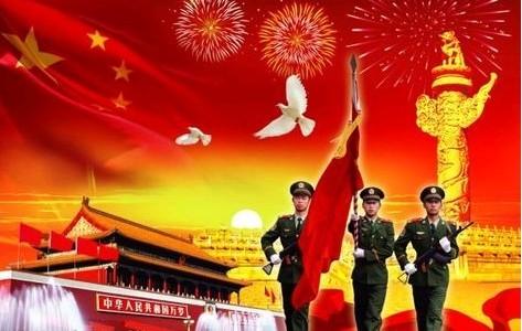 2012春节的祝福语