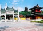 南京:静海寺旅游攻略