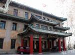 南京:美龄宫旅游全攻略