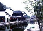 南京:乌衣巷(王谢古居)