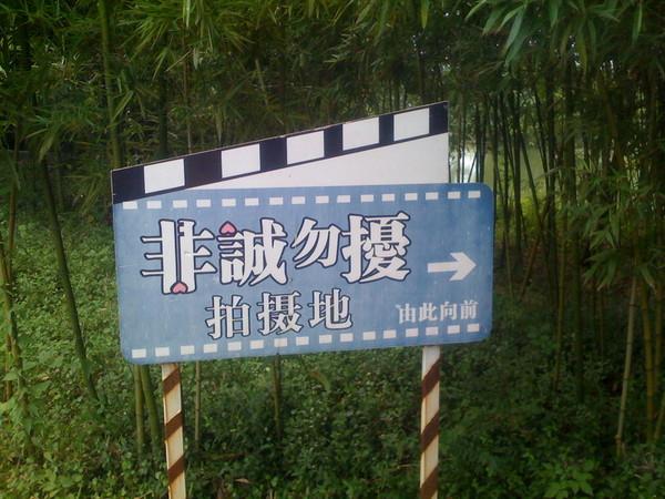 杭州西溪攻略半日游_杭州旅游客运-皇宫旅游网剑网湿地三攻略图片