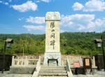 南京:阳山碑材旅游全攻略