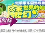 杭州亲子游好去处 杭州适合小孩玩的地方
