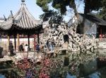 苏州博物馆 感受历史的气息