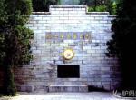 泰山:冯玉祥墓