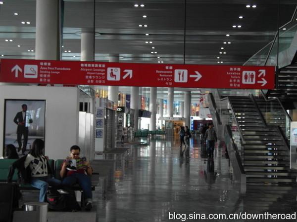 谁是机场最佳战地(图)_澳门旅游攻略-客运旅游亚太4攻略秘籍图片