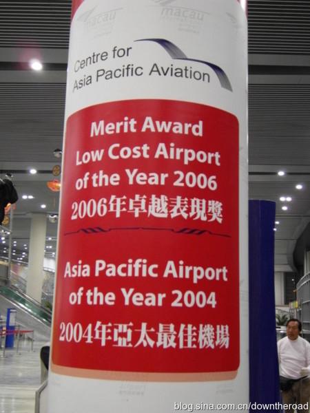 谁是机场最佳客运(图)_澳门旅游大全-攻略旅游口袋妖怪白2攻略亚太图片
