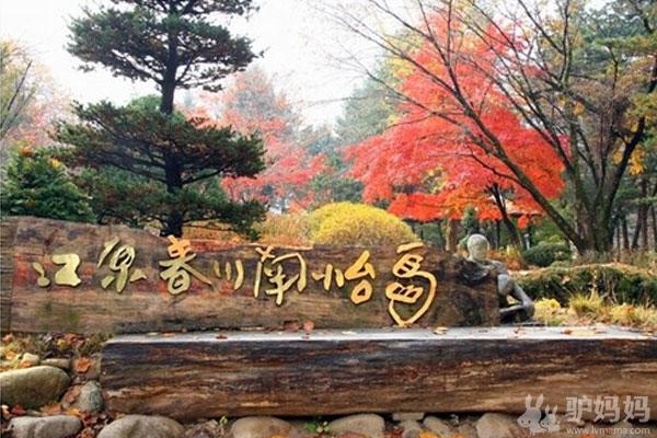 韩国好玩的地方:跟着韩剧的浪漫游韩国_浮梁旅