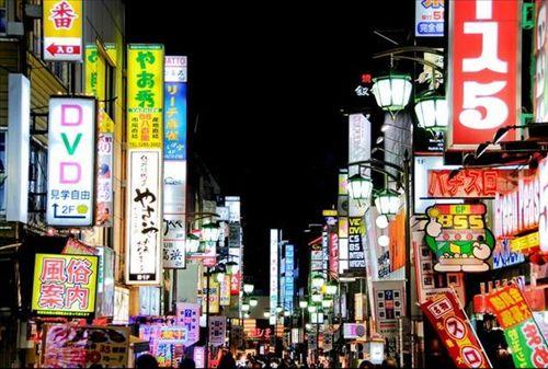 日本东京区_