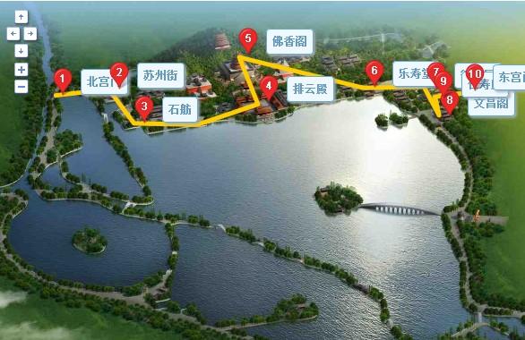 北京颐和园攻略一日游门票_北京v攻略攻略-客岐山传2.0攻略