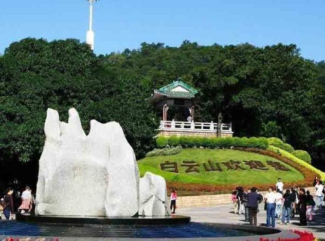 广州雕塑公园西门