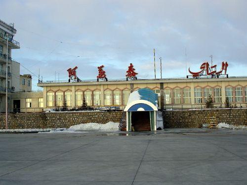 阿勒泰机场图片