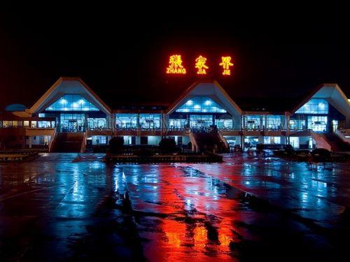 张家界荷花机场图片