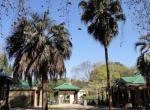 夸祖鲁-纳塔尔国家植物园