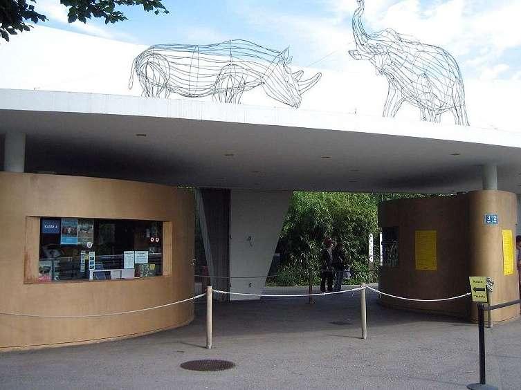 爬行动物展馆图片