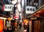 日本大阪,最具吸引力的玩点