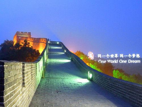 保定到北京八达岭长城,保定到北京八达岭长城 野生动物园一日游 保高清图片