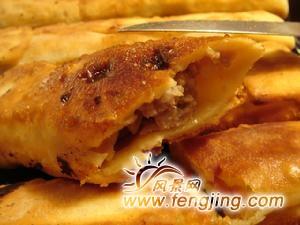沈阳沈阳的美食风味特色辽宁回头_v美食美食照片美食陀碗图片
