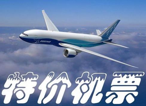 随着飞机的上升,耳朵会因高空压力而不舒服
